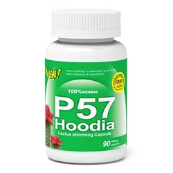 Many hoodia diet pills contain P57, the molecule responsible for suppressing appetite, but these supplements rarely contain enough P57 to be effective.